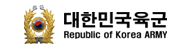 대한민국육군 Republic of Korea ARMY